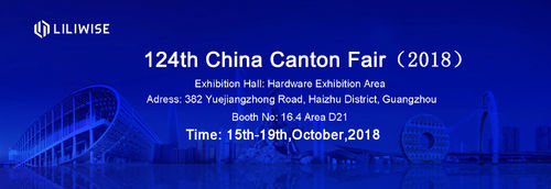 124th China Canton Fair (2018)